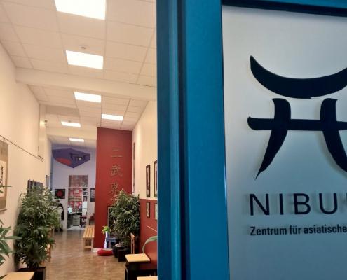 Eingang NIBUKAI